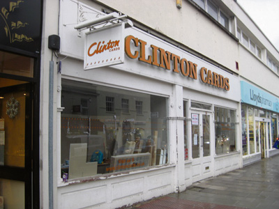 The former Clinton Cards shop
